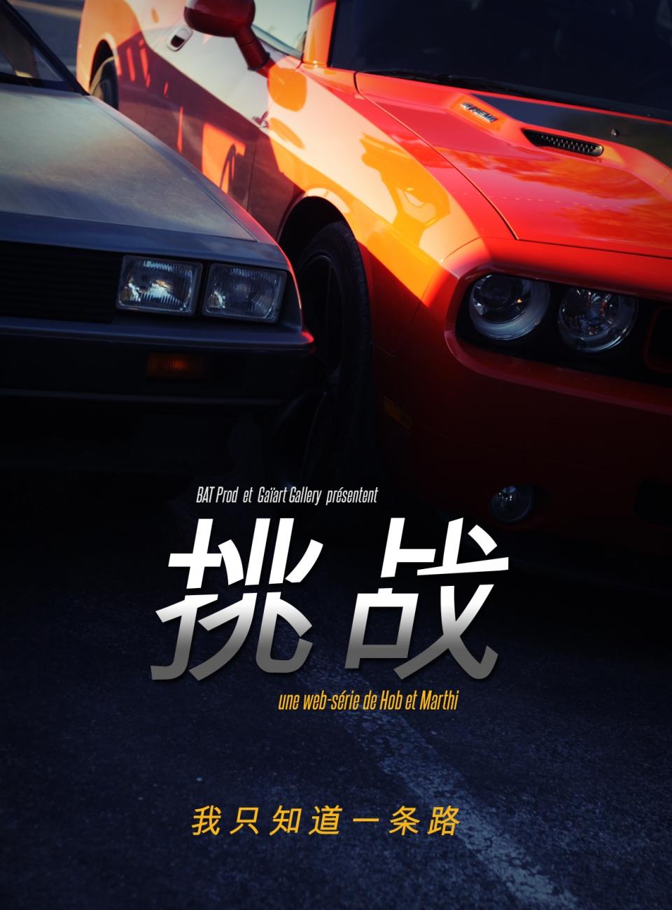 Challenger asiat 2017 – 00